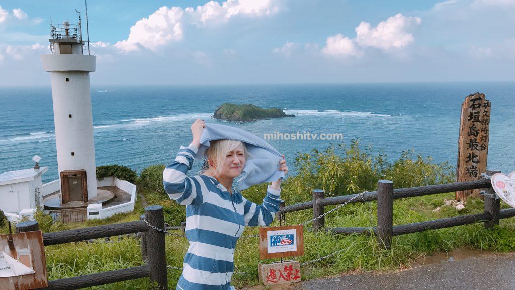 石垣島未公開写真Part1の話