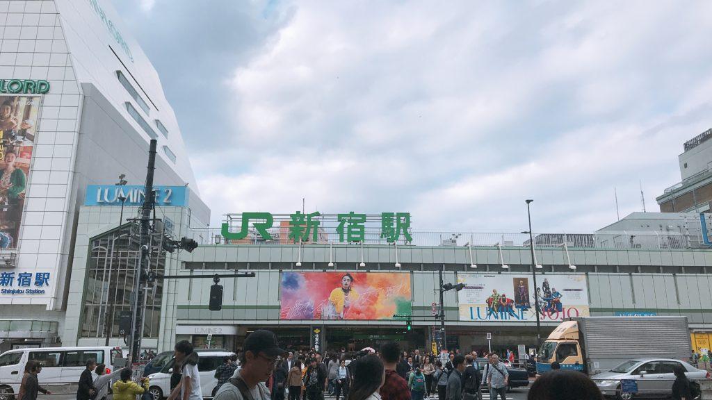 大都会東京