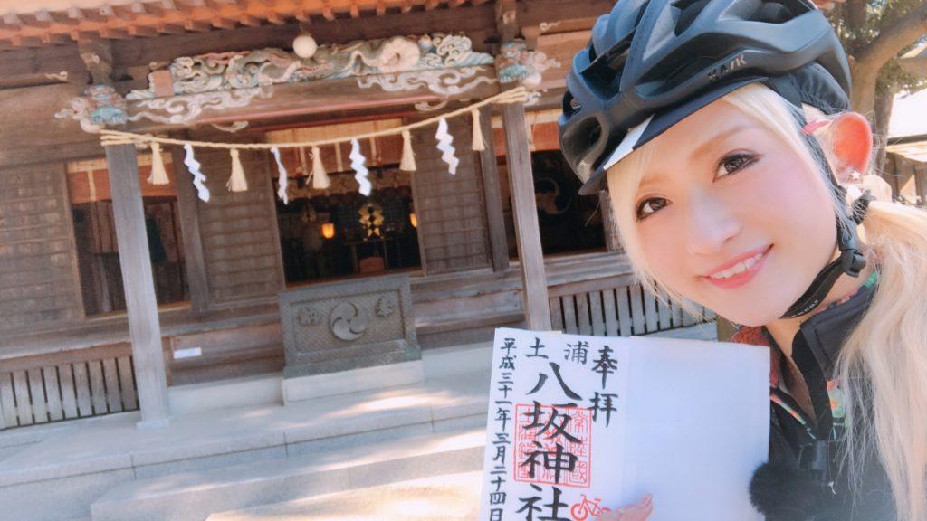 土浦にサイクリングに行きたい話