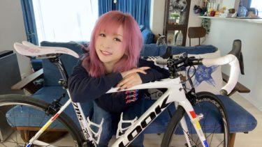 どハマり注意!自転車を楽しむために軽量化しようの話