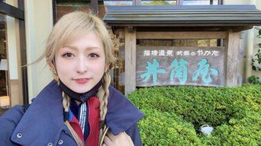温泉好きもネコ好きも。福島県石川町・猫啼(ねこなき)温泉の魅力